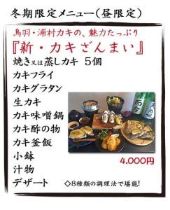 menu1-new
